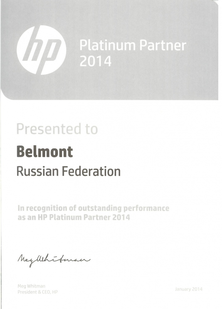 Компания Belmont получила статус Platinum Partner HP